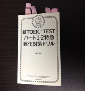toeic-part1-2-001