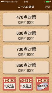 toeic-640-01