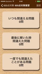 toeic-640-03
